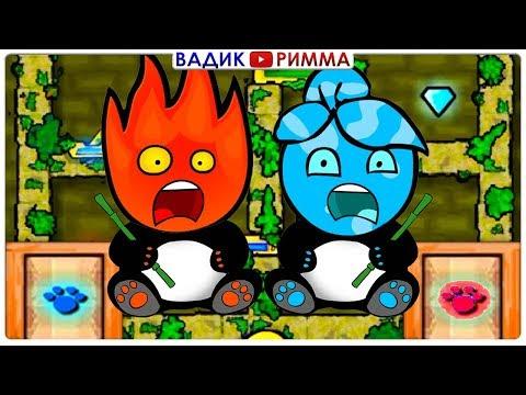 """Побег в игре на двоих Огонь и Вода 1 - В лесном храме часть 2 Почему мы оказались с пандами!"""""""