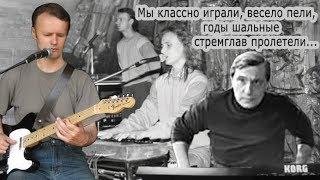 Иваново Город Невест . . .