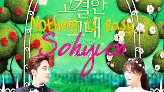 Video Sohyun - Nothing is easy [Sub. Esp + Rom + Han] download MP3, 3GP, MP4, WEBM, AVI, FLV April 2018