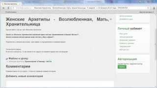 Онлайн-тренинг «Стройнеем вместе!», неделя 5, урок 11, автор – Оксана Старкова