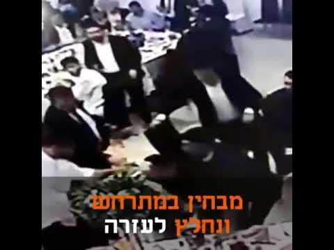 Live saving heimlich maneuver caught on video camera