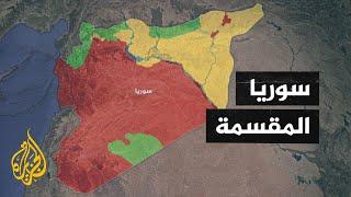 تعرف على خريطة النفوذ في سوريا بعد 10 سنوات على الثورة
