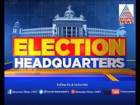 Karnataka Election Survey - Davanagere District | Part 1 | ದಾವಣಗೆರೆಯಲ್ಲಿ ಯಾರಿಗೆ ಸಿಗುತ್ತೆ ಬೆಣ್ಣೆದೋಸೆ?