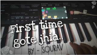 First time gote jhia ( Odia Laila o laila film song ) | Keyboard Cover | By Sourav