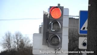 Минск: светофор установили вверх ногами