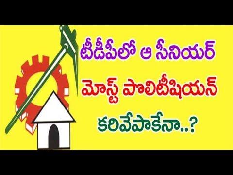 2019-elections-prakasam-dt-magunta-srinivaula-redd