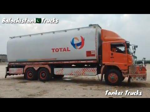 Collection of Tanker Trucks of Pakistan|All Types of Oil  & LPG + Water Tankers|Balochistan Trucks