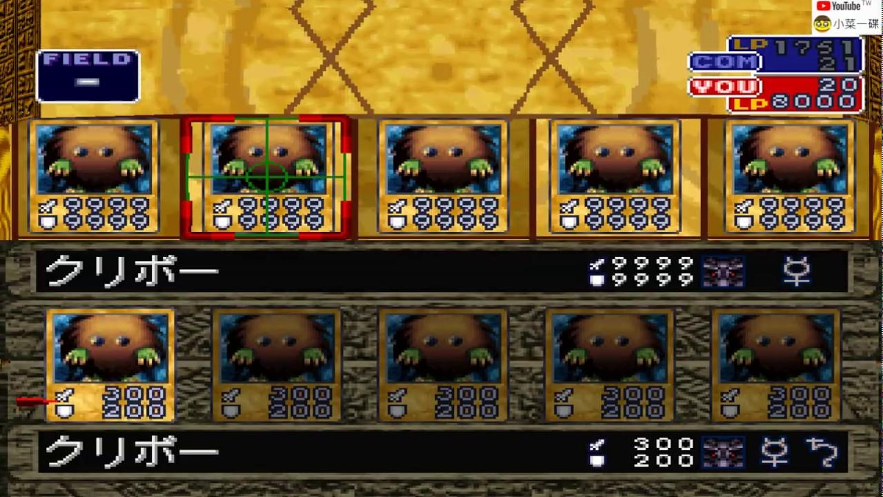 PS 遊戲王 真 怪獸決鬥 被封印的記憶 52 9999的戰鬥其1