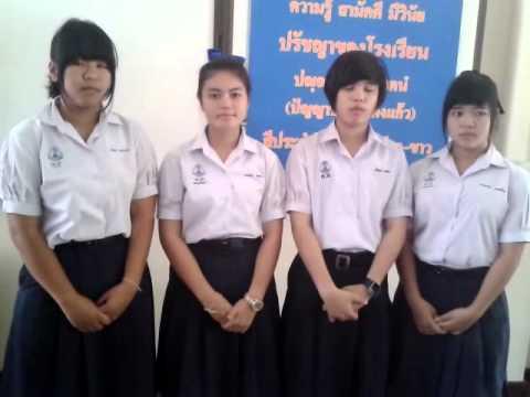 โครงงานเรื่องศิลปะในภาษาไทย