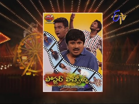 Jabardasth - 7th August 2014 - జబర్దస్త్ - Full Episode