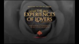 Ya Nabi Salam 'alayk The Adel Brothers Mawlid Album