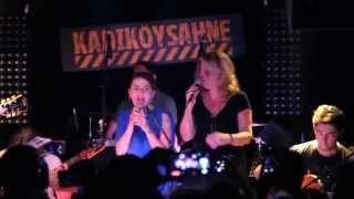 Birsen Tezer & Ceylan Ertem - Değirmenler (Kadıköy Sahne Live) Video