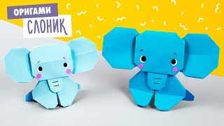 как из бумаги сделать слона , делаем слона из бумаги