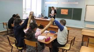 Фрагмент урока Озерное (Литературное чтение 3й класс)