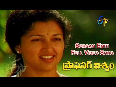 Sorgam Emiti Full Video Song   Professor Viswam   Kamal Hassan   Gowthami   ETV Cinema