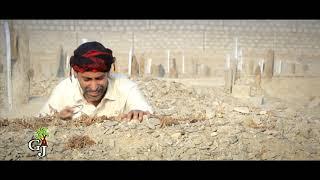 Nazol Tai Margay   Asumi Baloch   Qatra Qatra   New Balochi Song   GJ Production