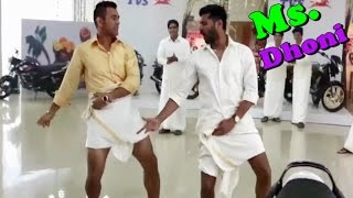 Cricketers Doing some cool Dance steps - Ms Dhoni, Virat Kohli...