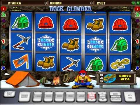 Как играть в игровой автомат Скалолаз (rock Climber) - бонусный режим, правила