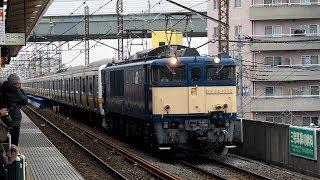 2019/02/19 【秋田入場】 209系 C510編成 EF64-1032 西浦和駅 & 大宮駅  | JR East: 209 Series C510 Set for Refurbishment
