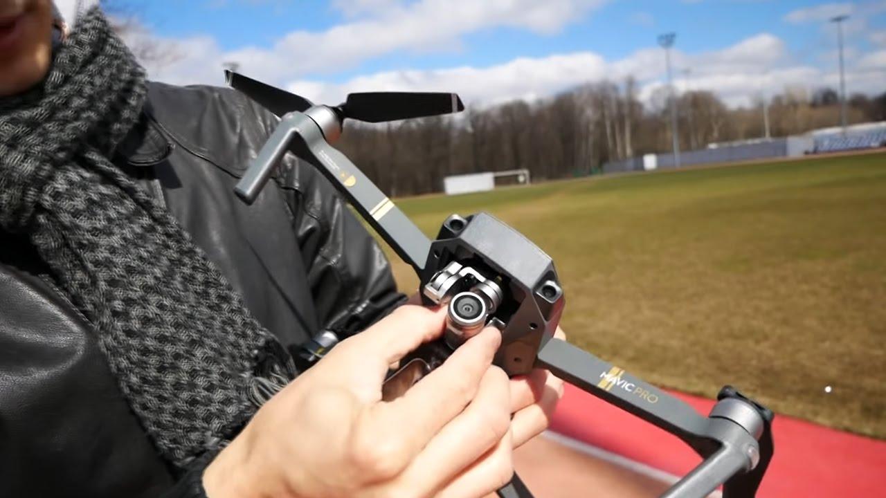Защита камеры синяя для беспилотника мавик шнур стандартный спарк выгодно