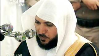 Sourate Luqman par Maher al Muaiqly Mp3 Yukle Endir indir Download - MP3MAHNI.AZ