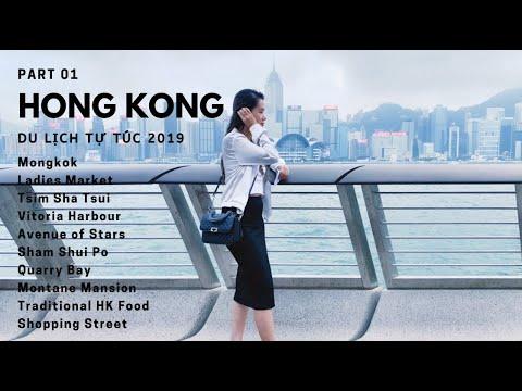 Part 01: Du lịch Hong Kong tự túc mới nhất | Hong Kong travel guide vblog | English sub|