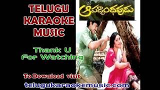 Telugu Karaoke_Aura Ammaku Chella_