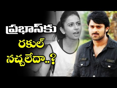 Thumbnail: Rakul Preet Rejected by Prabhas After Four Days Shooting | baahubali 2 movie