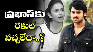 Rakul preet rejected by prabhas after four days shooting | baahubali 2 movie