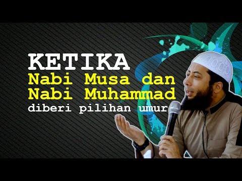ketika-nabi-musa-dan-nabi-muhammad-diberi-pilihan-umur-|-ustadz-khalid-basalamah