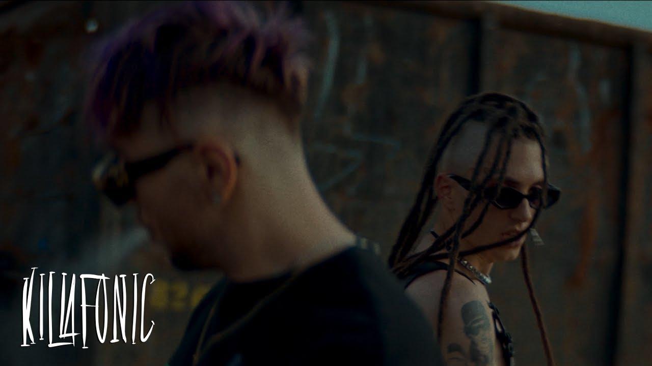 KILLA FONIC x NANE - Stai   Official Video