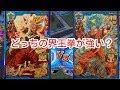 界王拳対決!【SDBH】6弾 スーパードラゴンボールヒーローズ