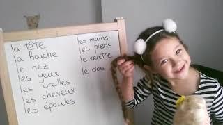 видео-урок 2. играем и учимся: ФРАНЦУЗСКИЙ ДЛЯ ДЕТЕЙ.ДЛЯ НАЧИНАЮЩИХ. части тела, размер.