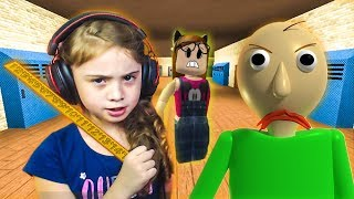 I TURNED THE BALDI AND TROLLEI MY FRIEND-ROBLOX