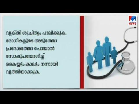 നിപ്പാ വൈറസ്: മരണം 10 ആയി Nippa| Virus | Fever | Nurse |Death