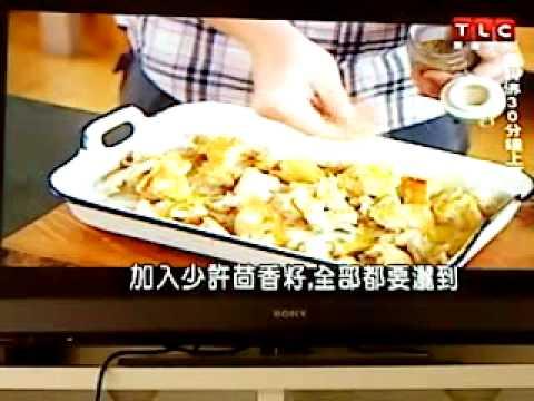 奧利佛30分鐘上菜-春季蔬菜千層麵(上)