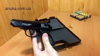 Стартовый пистолет EKOL MAJOR 9 мм 7+1 патрон - обзор anuka.com.ua