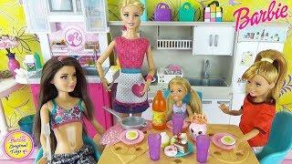 Мультик Барби и сестры в доме мечты Куклы игры для девочек Life in the Dreamhouse ♥ Barbie Original