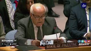 مندوبة الأمم المتحدة تسعى لفرض عقوبات على 40 دولة وقفت إلى جانب فلسطين - (21-3-2018)