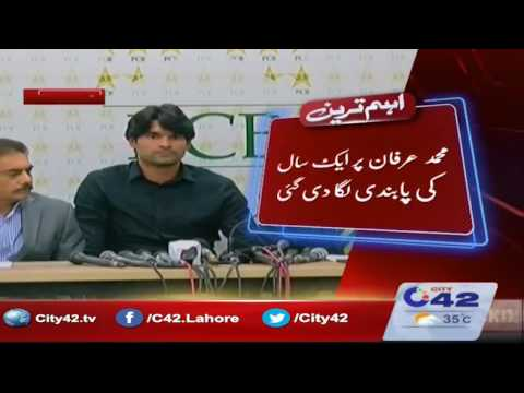 PSL Match Fixing Scandal: M. Irfan Apologizes For 'mistake'