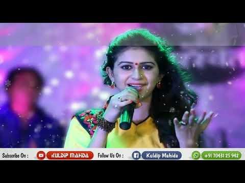 Tali Pado To Mara Shyam Ni Re Full Song Lyrics | Singer By Kinjal Dave | 2018 New Gujarati Song