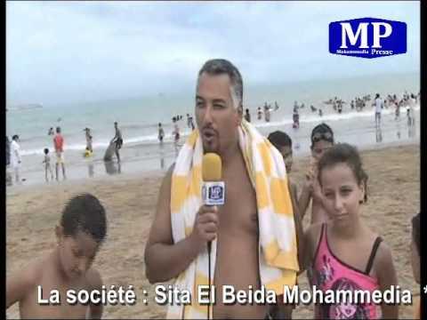 La société  Sita El Beida Mohammedia les plages de Mohammedia 2015