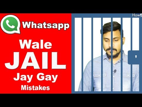 Whatsapp Users Jail Jaye Gay |  Don't Do These Mistakes On Whatsapp