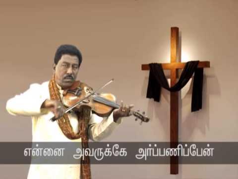 WORLD TAMIL Musicians