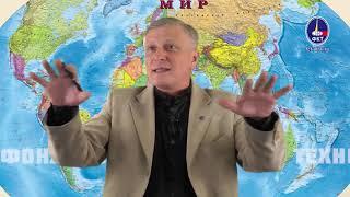 Пякин: Суть действий Путина и пенсионная реформа