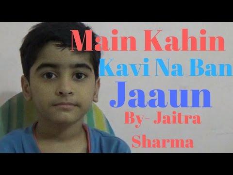 Main Kahin Kavi Na Ban Jaaun | Mohammed Rafi song |