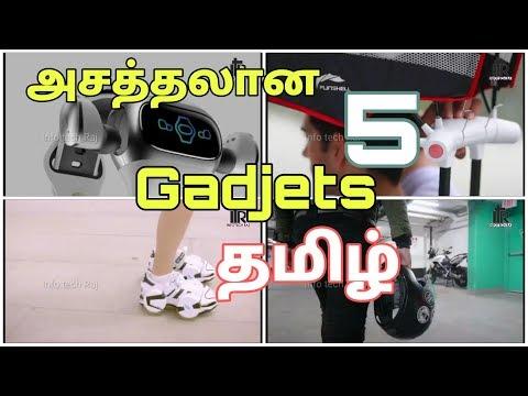 intresting-5-new-gadjets-in-tamil