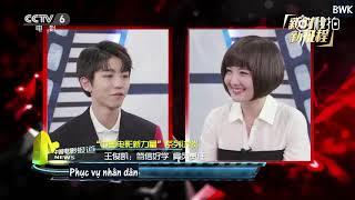 [VIETSUB] Bản tin điện ảnh Trung Quốc - Nguồn sức mạnh mới của Điện ảnh Trung Quốc