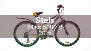 Женский велосипед Stels Miss 5000 V 2016. Обзор(Велосипед Stels Miss 5000 V линейки 2016 года. Амортизационная вилка отлично справляется с лёгким бездорожьем. Удобн..., 2016-04-22T09:00:24.000Z)