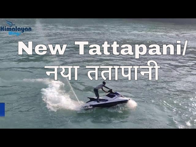 शिमला से तत्तापानी / Shimla to Tattapani